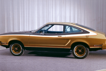 1975 Ford Mustang Research